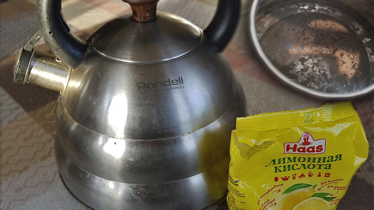 Способ №1 как избавиться от накипи в чайнике
