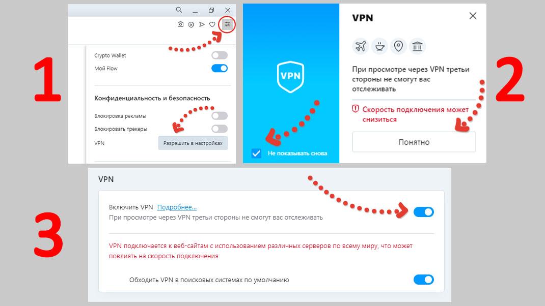 Как менять айпи адрес в браузере тор попасть на гидру tor browser iphone 4